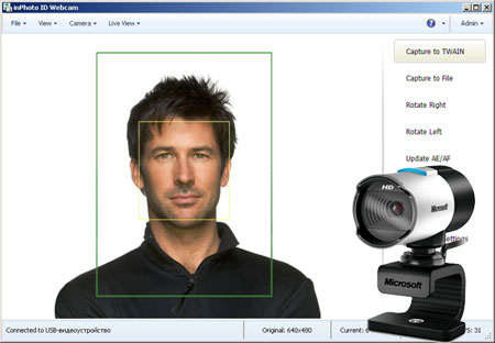 Webcam control software